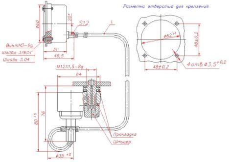 Габаритные и присоединительные размеры Манометра МТП-60С1-М1
